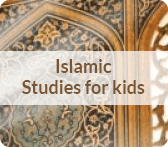 Islamic studies is the very necessary for our kids to the knowledge of Islam.