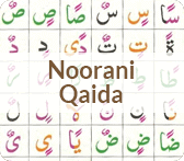 Noorani Qaida is the basic step to learning and understanding the Quran.