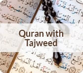Tajweed is the set of rules for proper pronunciation of the Quran.