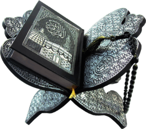 Learning Quran In Best way