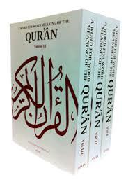 Translation quran word word