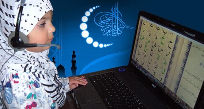 Skype Quran Teacher Online?